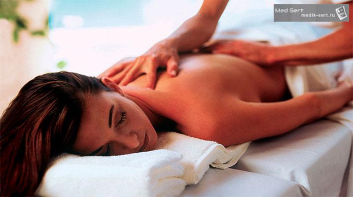 Профессиональные курсы массажа
