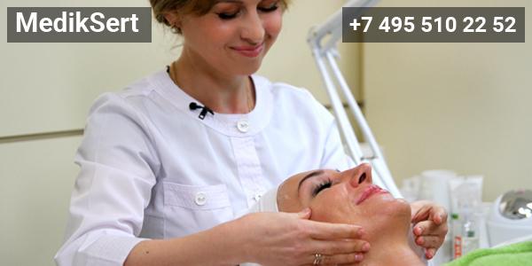 Переподготовка косметолога, покупка сертификата переподготовки косметолога у нас недорого, быстро, подлинность, гарантия качества!