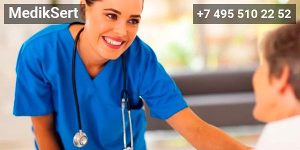 Купить диплом медсестры. Быстро, недорого, качественно на сайте Mediksert.ru