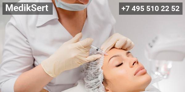 Купить диплом косметолога без экзаменов и обучения, недорого, быстро, качественно можно на нашем сайте Mediksert. Ждем ваших заказов и всегда готовы приступить к работе.