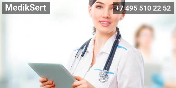 Купить категорию для медицинских работников быстро, качественно, недорого. Покупайте врачебную категорию у нас, медсестра, ждём ваших заказов!
