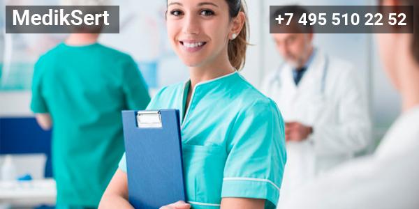 Заказать профессиональную переподготовку без обучения. Быстро, дешево и в короткие сроки, можно на нашем сайте. А также купить любой медицинский сертификат, оформленный по всем государственным стандартам. Согласно законодательству.