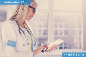 Аккредитация медицинских специальностей