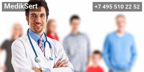 Купить медицинский сертификат, приобрести медицинский сертификат, покупка медицинского сертификата в Одинцово. Быстро, недорого, с надлежащим качеством. Только официальные бланки ГОСЗНАК и никакой предоплаты.
