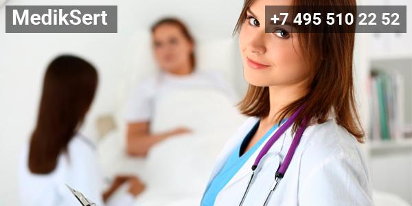 Покупка медицинских сертификатов на Mediksert.ru, недорого, быстро, качественно. Доставка в Пушкино и любые регионы России.