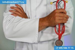 Медицинский сертификат за 10000 рублей до конца лета!