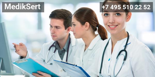 Как получить медицинский сертификат без начального медицинского образования? Всё просто, достаточно обратиться на наш сайт и стать довольным!