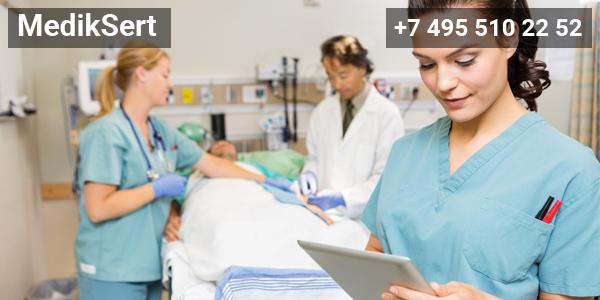 Купить категорию медицинской сестры за 3 дня можно только на нашем сайте. Мы имеем множество преимуществ. Обращаться лучше всего на сайт Медик серт. Если вы хотите купить диплом, сертификат, удостоверение, свидетельство, то пишите или звоните нам!