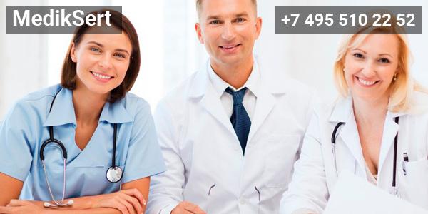 Простая переквалификация для медицинских работников теперь доступна каждому! Ждем ваших заявок! Заходите на наш сайт и покупайте дипломы, сертификаты, удостоверения, полностью подлинные на бланках ГОСЗНАК!