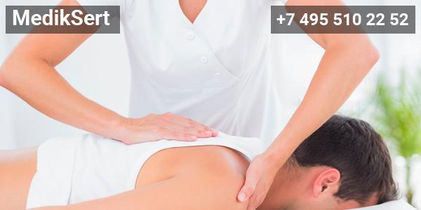 Сертификат по медицинскому массажу: как выбрать недорого и быстро купить. Сертификат массажиста, качественно и быстро! С доставкой на дом! Медицинский массаж. Сфера, где требуются сотрудники.