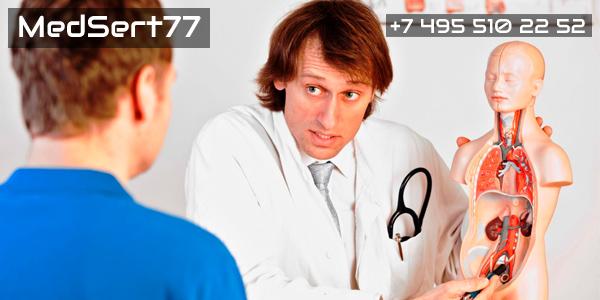Венерология- важная профессия! Данный доктор лечит воспаления половой системы! Таков врач необходим везде! И вы можете им стать! Очень легко, купив сертификат на нашем сайте! Недорого быстро и качественно!