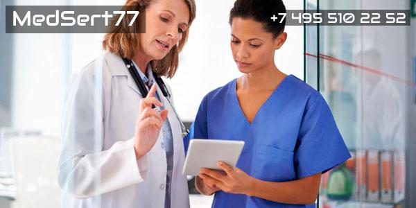 Сертификат СМП для медсестры недорого только на нашем сайте! Ждем ваших заявок и заказов! Мы делаем качественные и доступные документы!